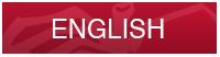 English Complaint Process